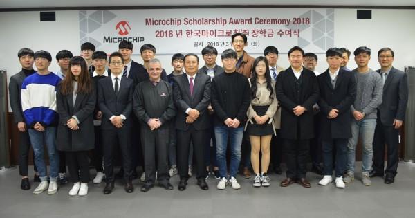 [IMAGE] Microchip_Scholarship Ceremony.jpg