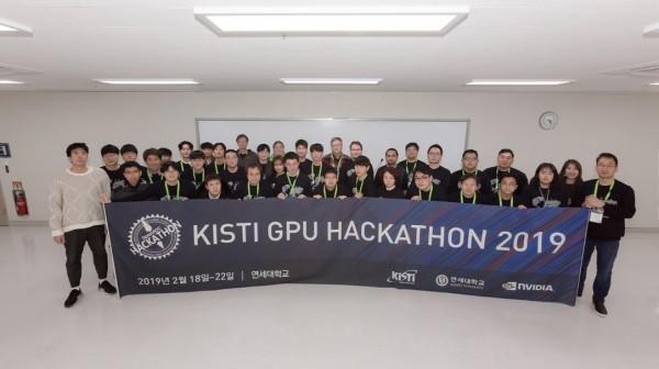 [이미지] GPU 해커톤 2019_1.jpg