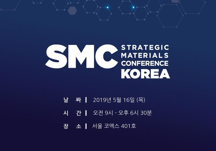 SMC-Koera-2019-(ko).jpg