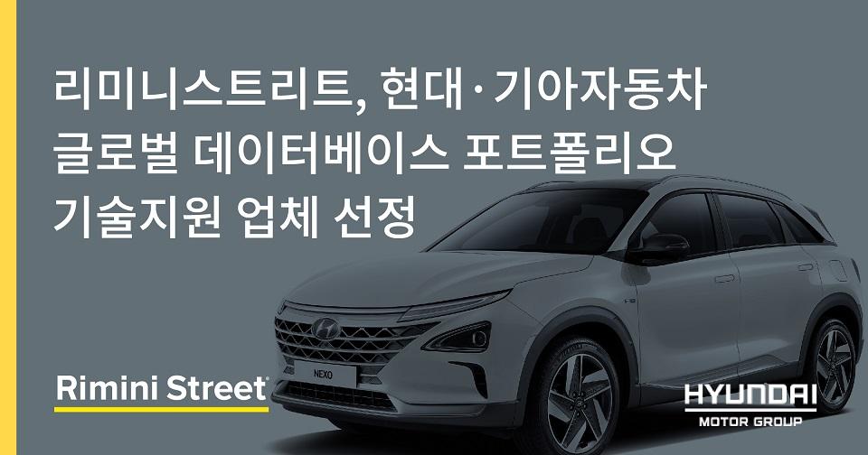 HyundaiR.jpg