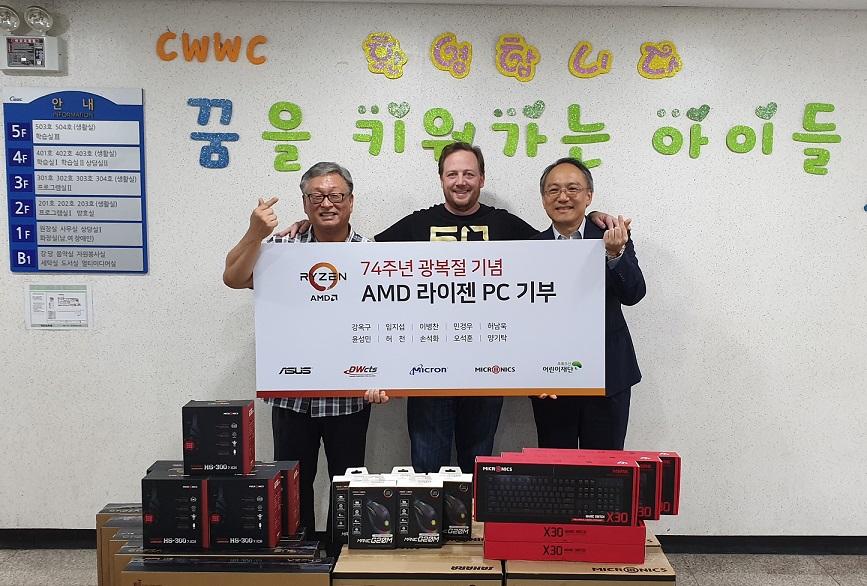 AMD 라이젠, 초록우산 어린이재단과 함께 라이젠 탑재 고사양 PC 기부.jpg