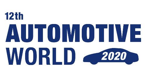 오토모티브월드 2020.jpg
