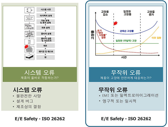 AR(안전한)-2.jpg